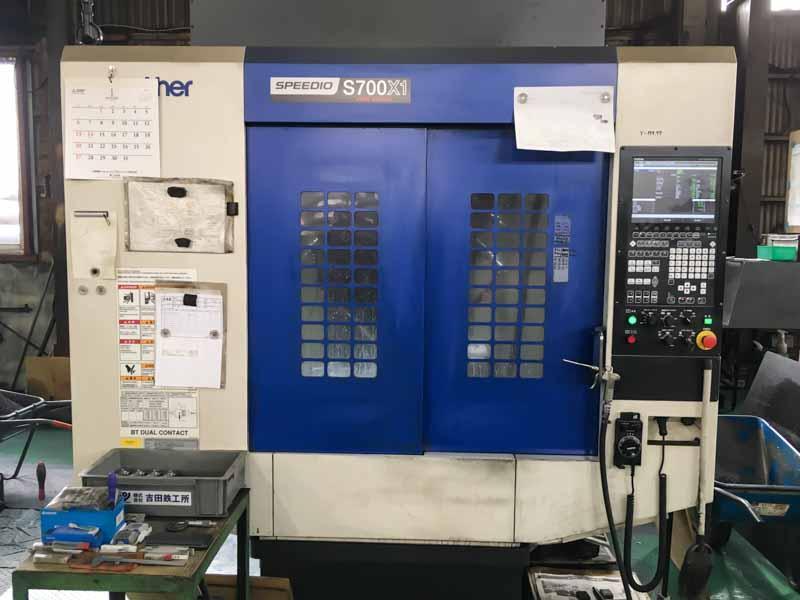 立型マシニングセンタ S700X1 BT30
